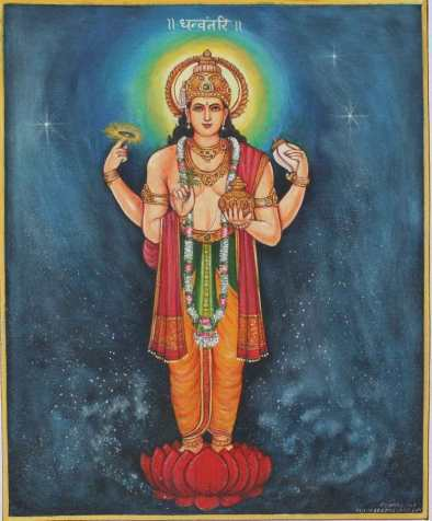 Lord Dhanvantari (God of Ayurveda)